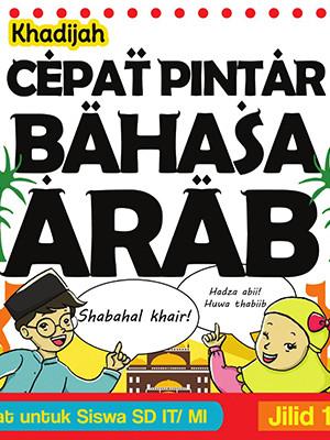 Cepat-Pintar-Bahasa-Arab-Jilid-1